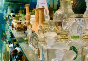 Alpha Aromatics Perfume Bottle Collection