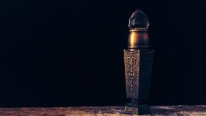 Attar Middle Eastern Fragrance